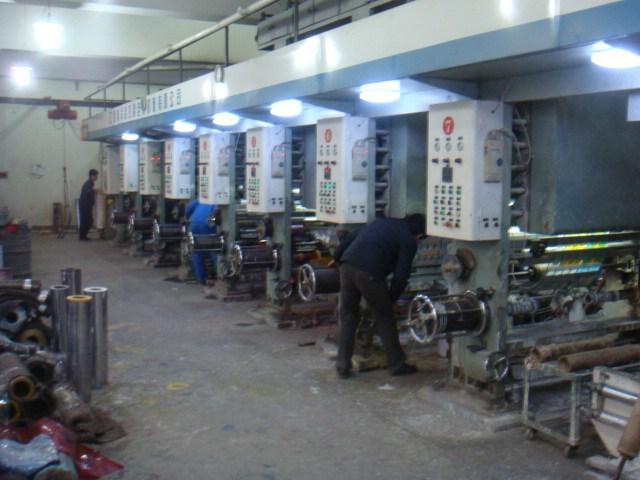 Visita a nuestro proveedor de bolsas pvc en china for Oficinas de dhl en barcelona