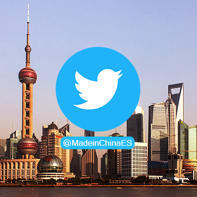 SHANGHAI BARCELONA TRADING JUST JOINED TWITTER