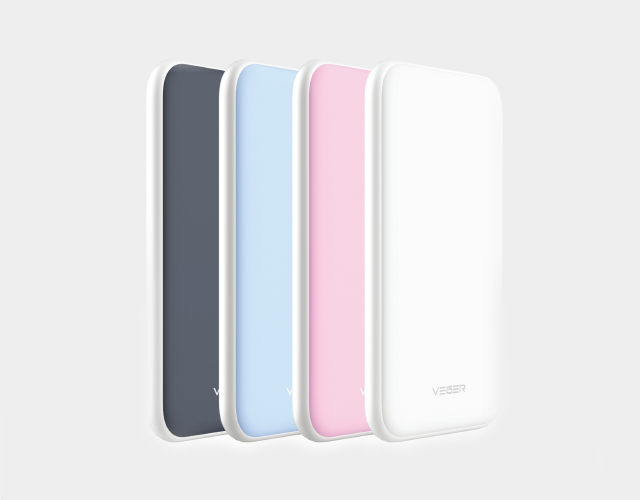 Double USB output power bank